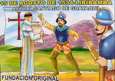 Dibujo sobre la fundación de Guayaquil