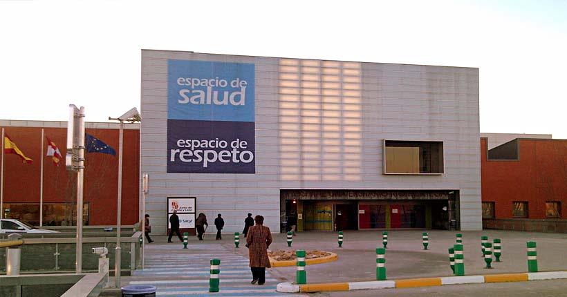 Hospital Universitario Guayaquil