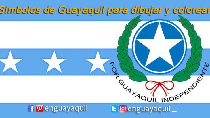 Bandera Escudo de Guayaquil